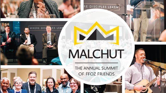 Malchut 2022